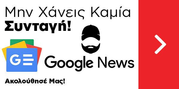 Live Kitchen Channel Panos Papadakis Πάνος Παπαδάκης Συνταγές Μαγειρικής Google News